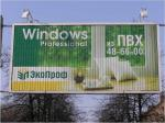 Windows professional из ПВХ